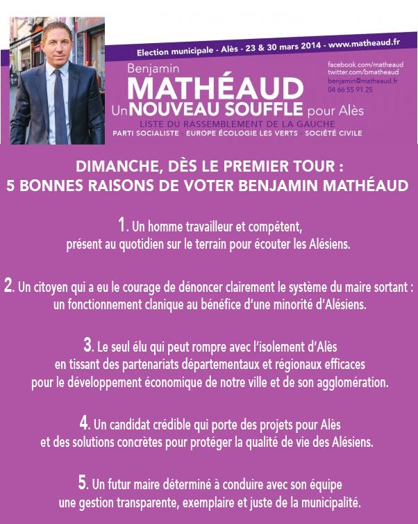5-bonnes-raisons-de-voter-benjamin-matheaud